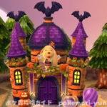 【ポケ森】ハロウィン限定オブジェが実装予定!「ハロウィンキャッスル」の入手方法は?