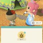 【ポケ森】ゴールデンカブトムシをどうぶつに渡すとどうなる?お礼の品やなかよし度