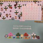 どうぶつの森2020年カレンダーがかわいすぎ!