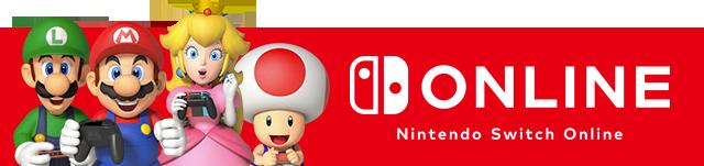 Nintendo Switch Online画像